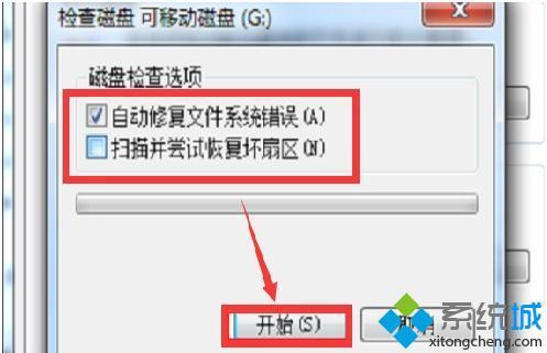 u盘提示格式化才能使用 但是格式化不了_使用u盘提示格式化_u盘提示格式化可以在车上使用
